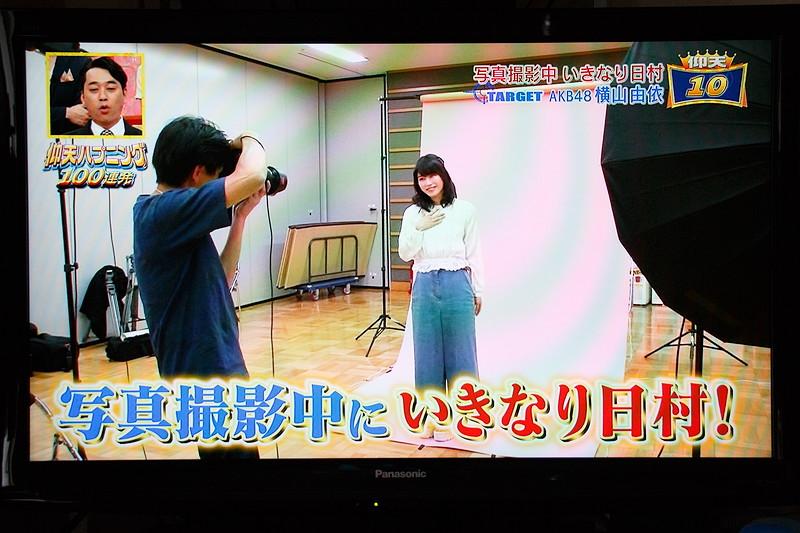 テレビでの撮影